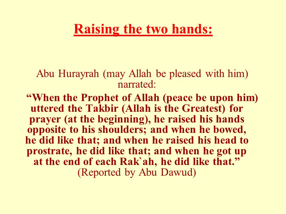 Abu Hurayrah (may Allah be pleased with him) narrated: