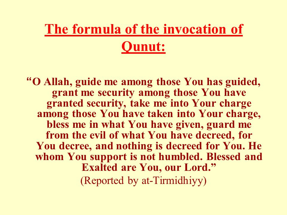 The formula of the invocation of Qunut: