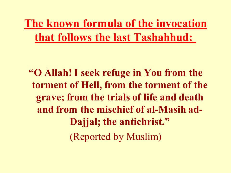 The known formula of the invocation that follows the last Tashahhud: