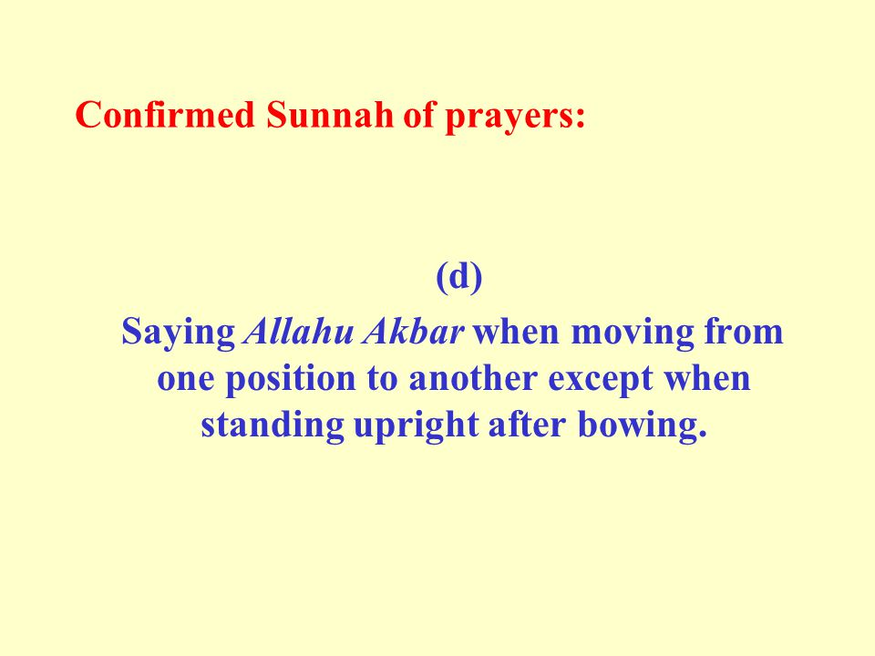 Confirmed Sunnah of prayers: