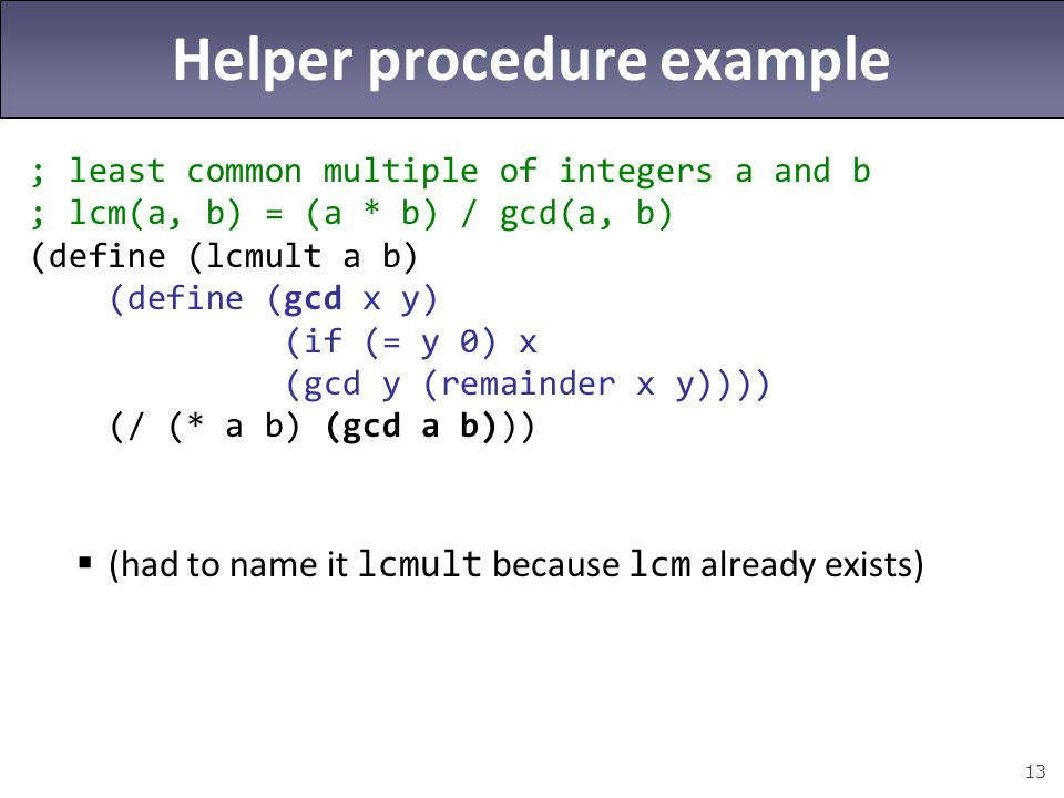 Helper procedure example