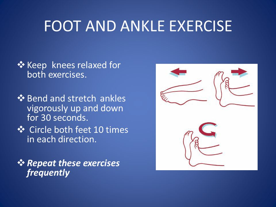 FOOT AND ANKLE EXERCISE