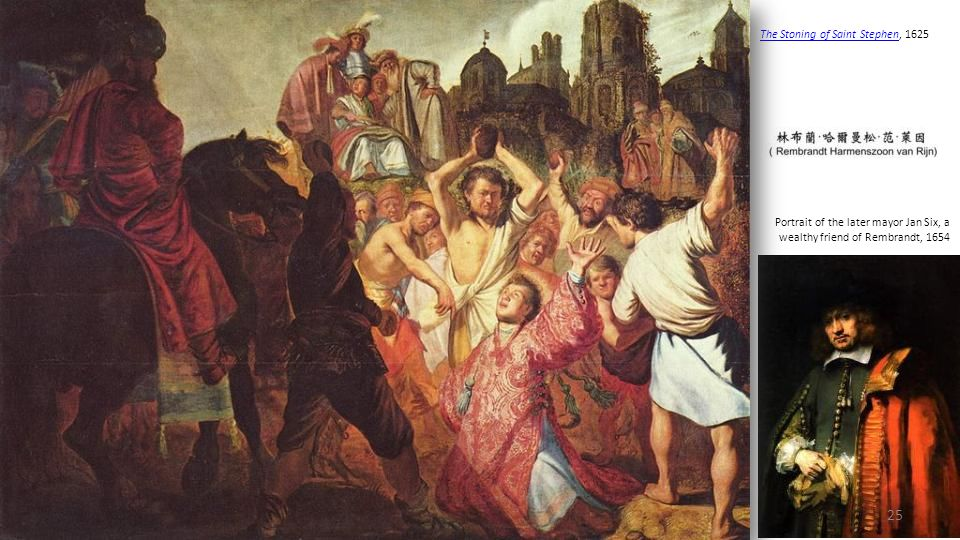 The Stoning of Saint Stephen, 1625
