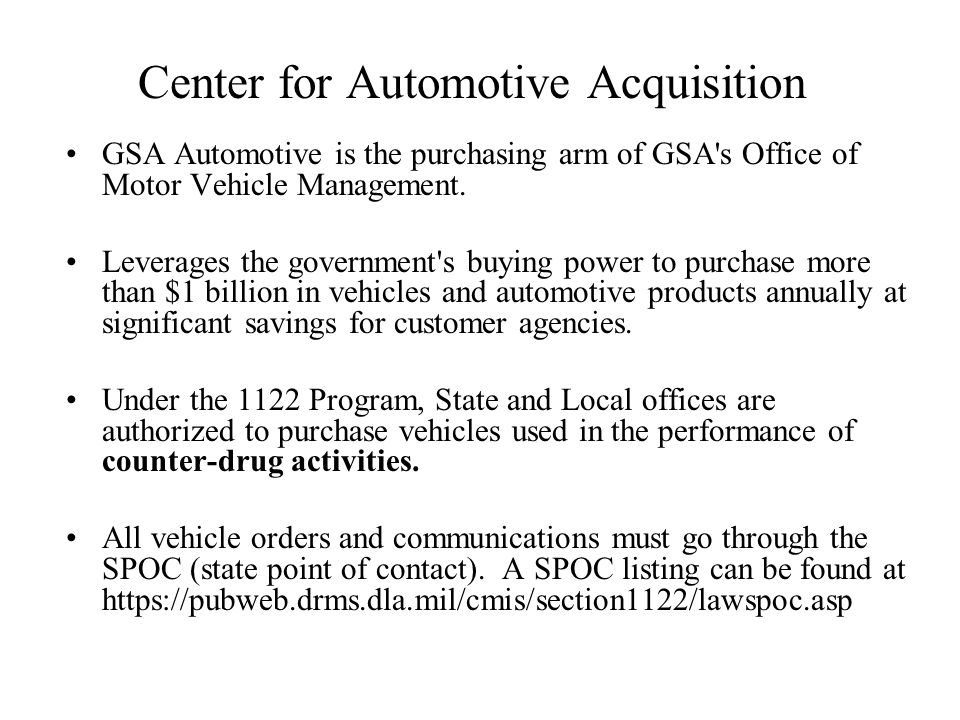 Center for Automotive Acquisition