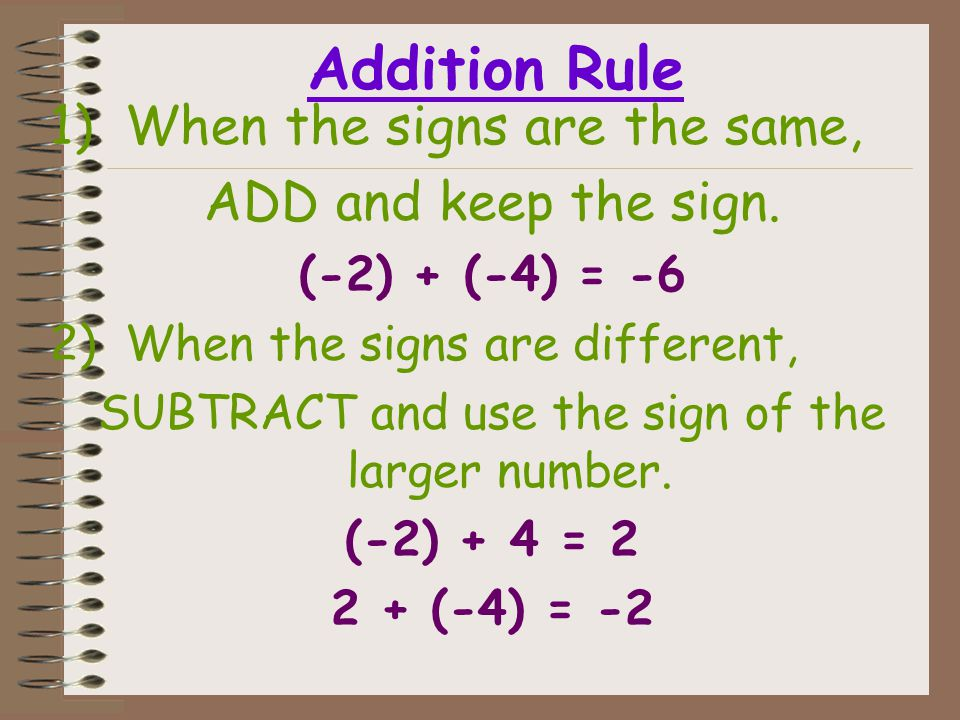 SUBTRACT and use the sign of the larger number.