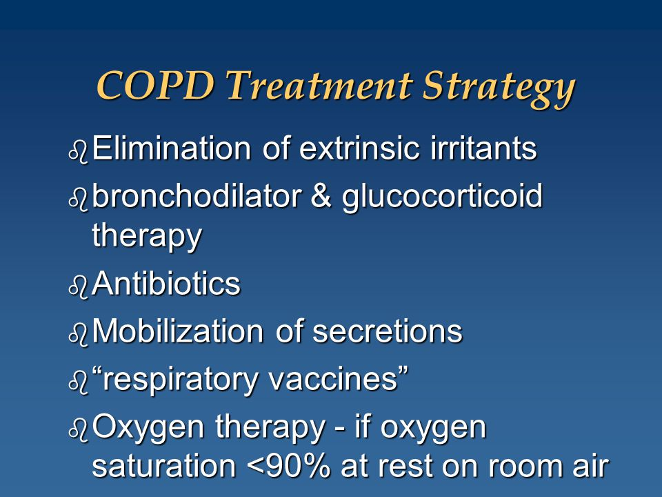 COPD Treatment Strategy