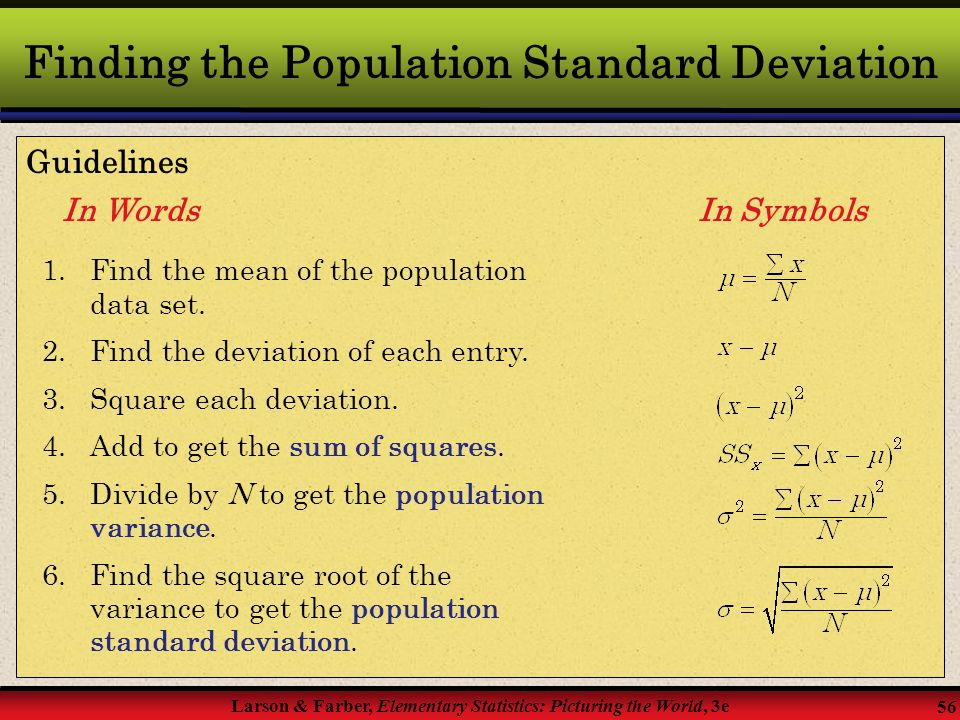 Finding the Population Standard Deviation