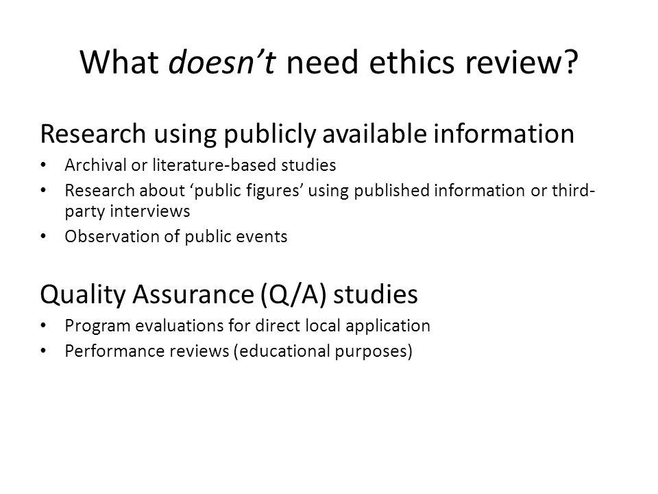 What doesn't need ethics review