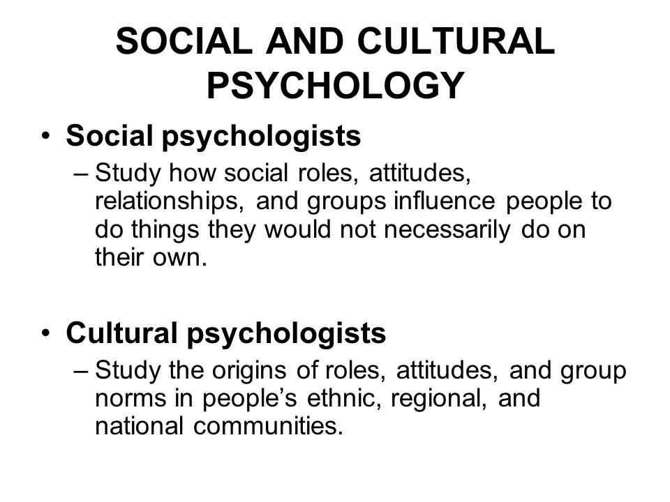 SOCIAL AND CULTURAL PSYCHOLOGY