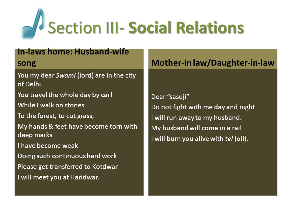 Section III- Social Relations