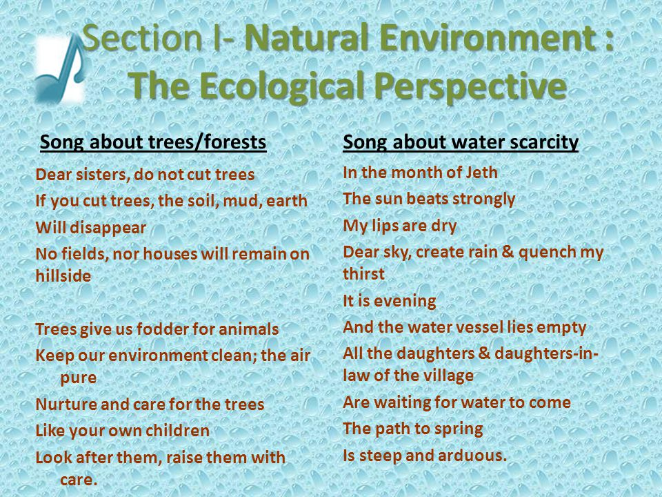 Section I- Natural Environment : The Ecological Perspective