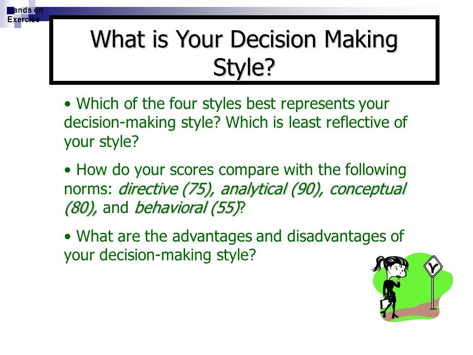 What is Your Decision Making Style