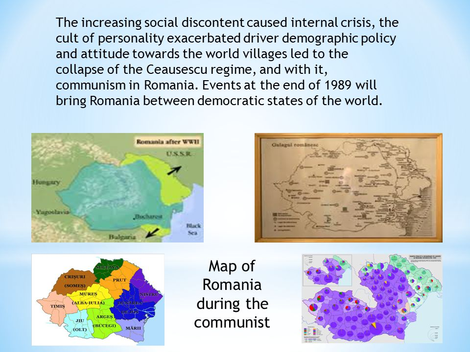 Map of Romania during the communist
