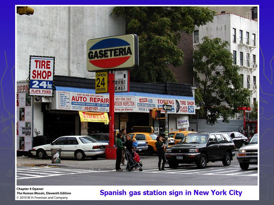 Spanish gas station sign in New York City