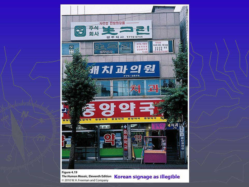 Korean signage as illegible