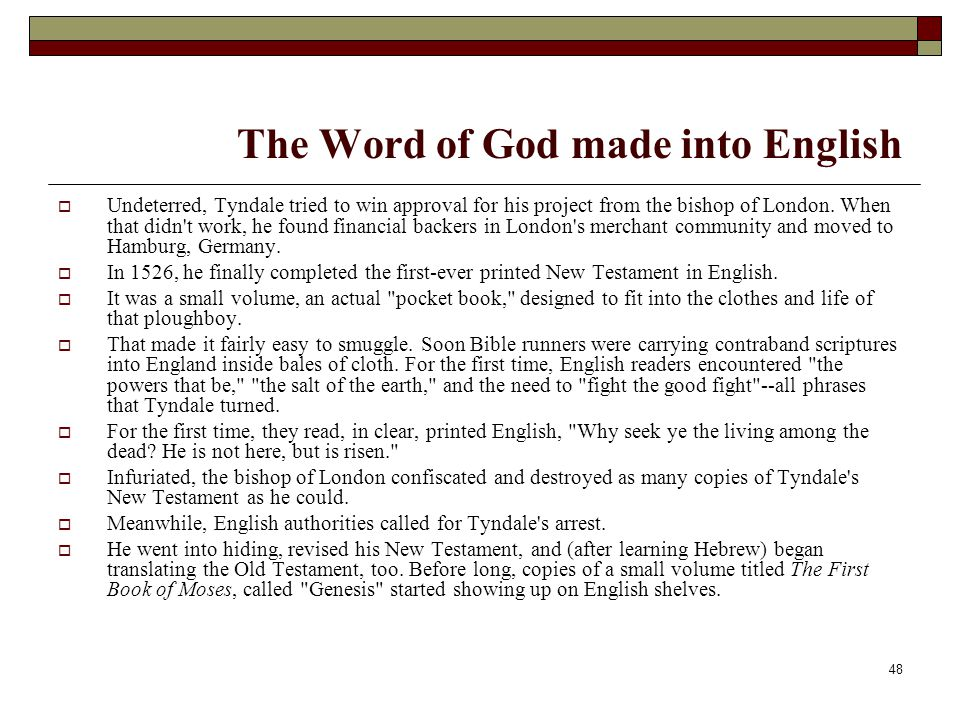The Word of God made into English