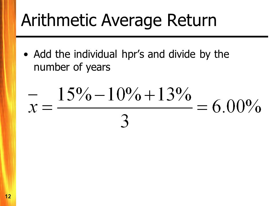Arithmetic Average Return