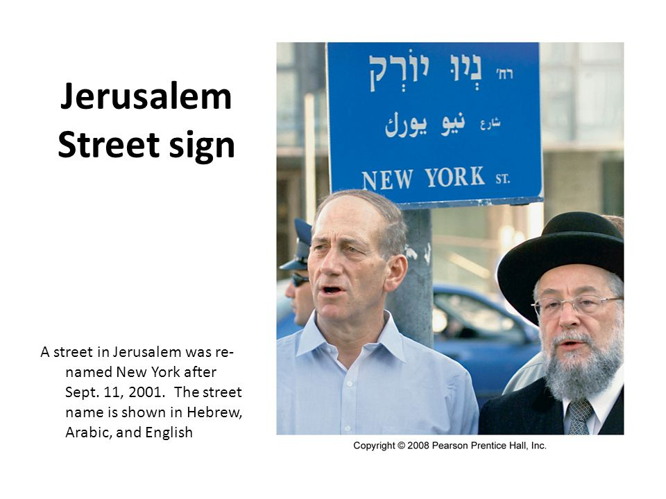 Jerusalem Street sign A street in Jerusalem was re-named New York after Sept.