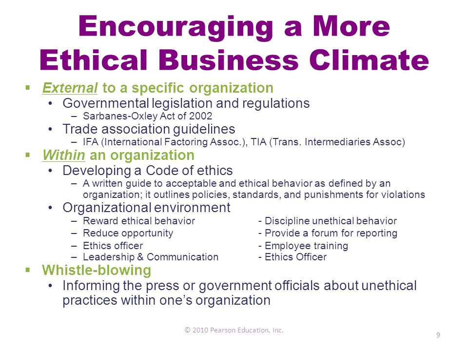 Encouraging a More Ethical Business Climate