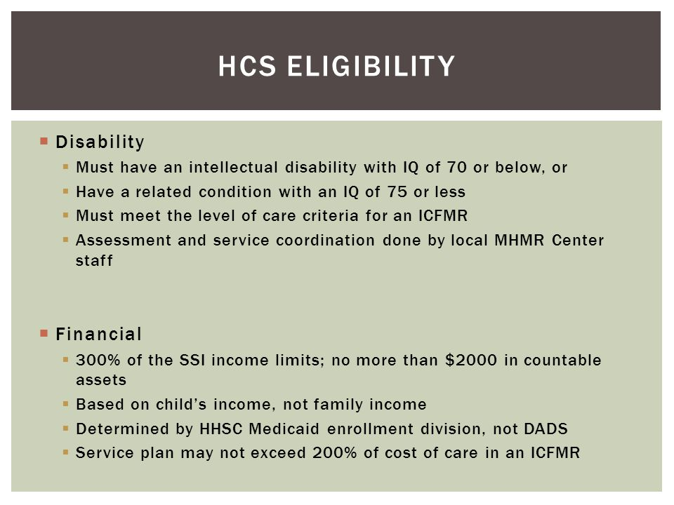 HCS Eligibility Disability Financial