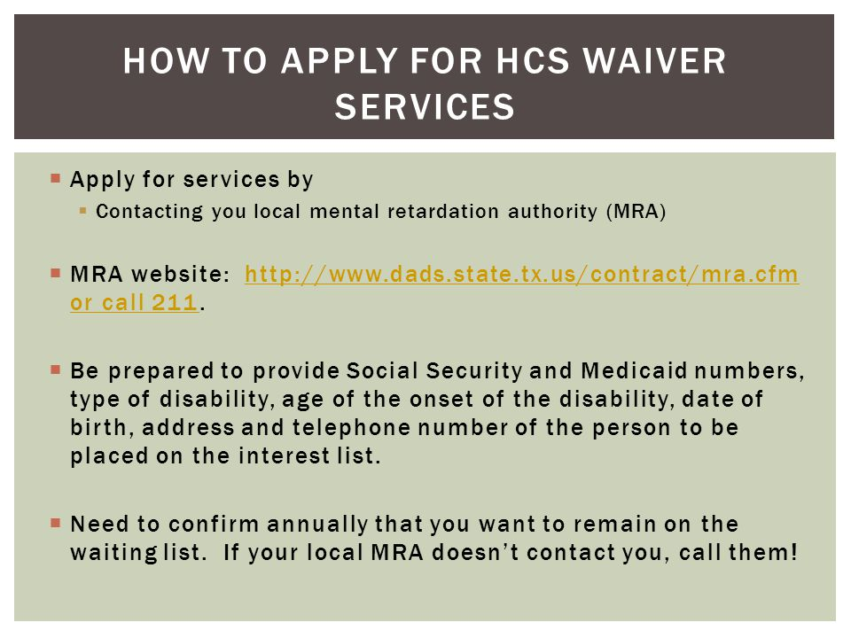 How to apply for HCS waiver services