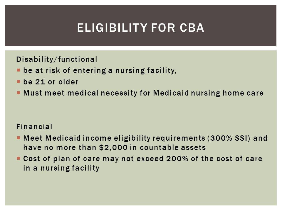 Eligibility for cba Disability/functional