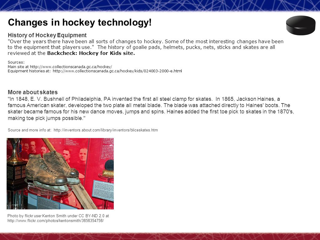 Changes in hockey technology!
