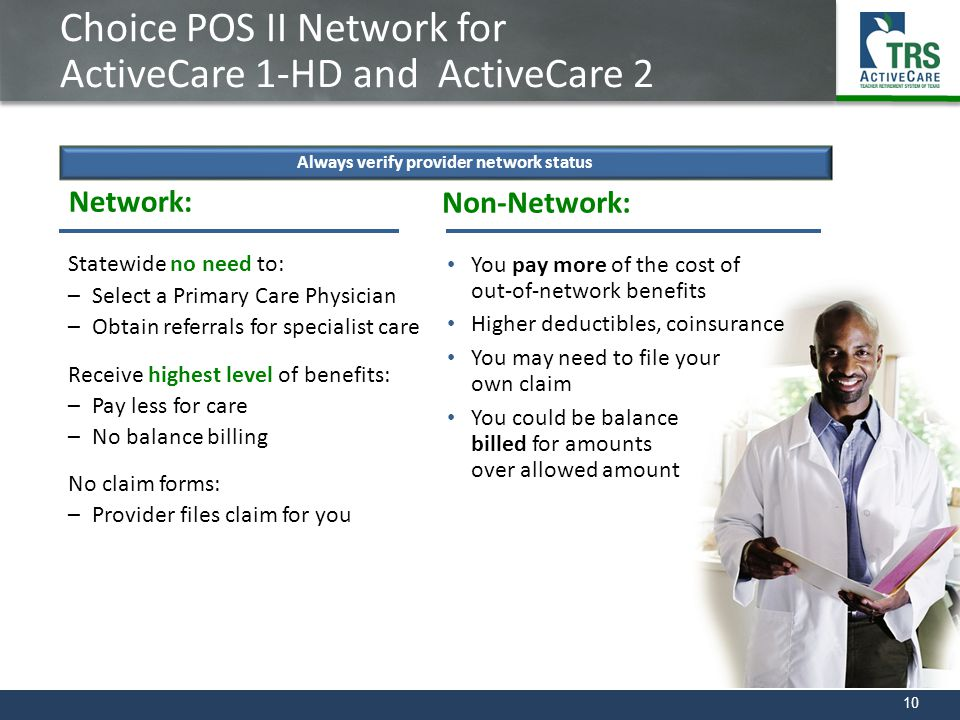 Choice POS II Network for ActiveCare 1-HD and ActiveCare 2