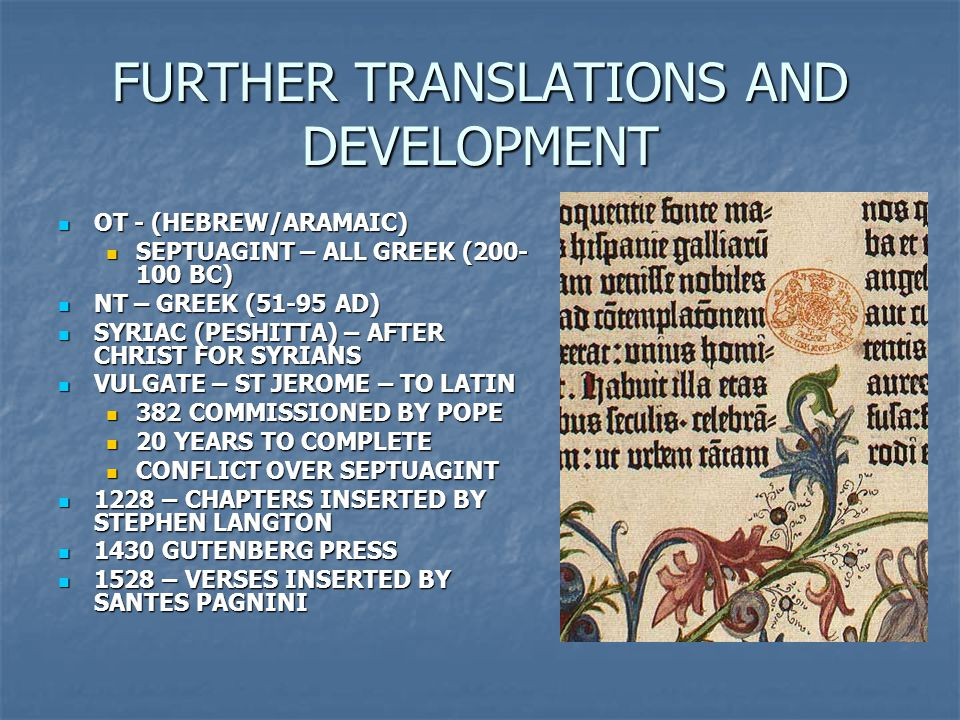 FURTHER TRANSLATIONS AND DEVELOPMENT