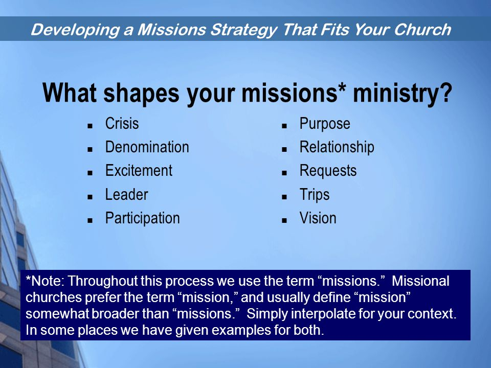 What shapes your missions* ministry