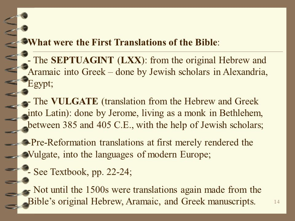 What were the First Translations of the Bible: