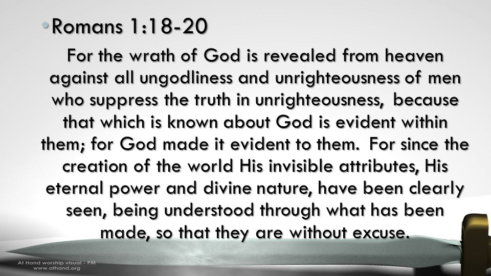 Romans 1:18-20