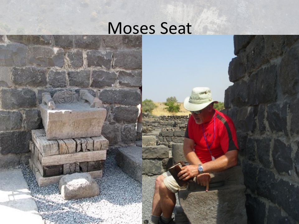 Moses Seat