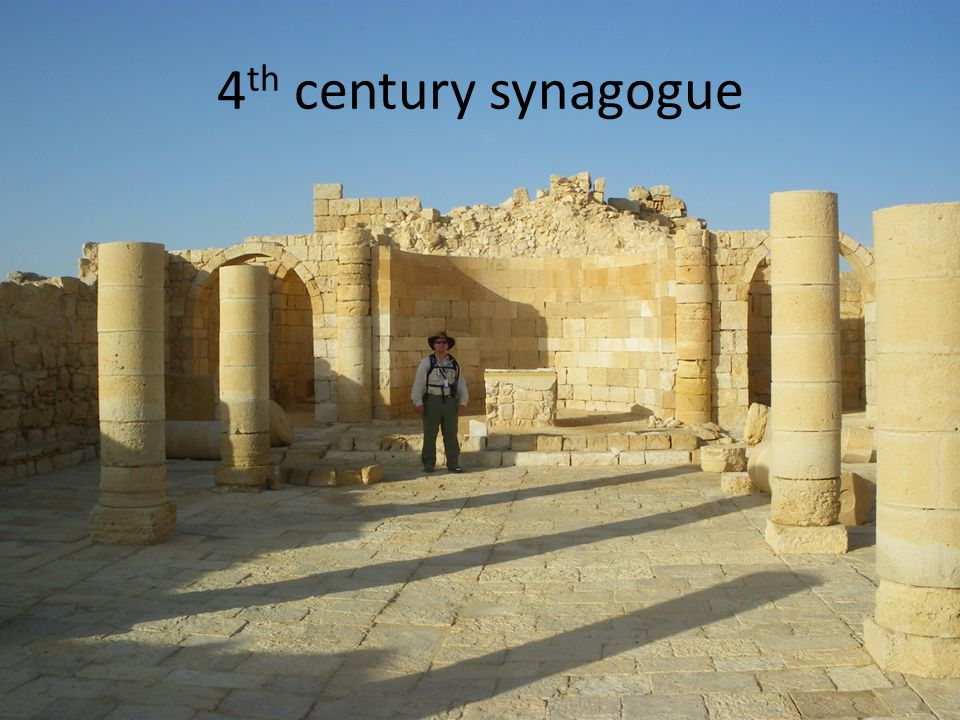 4th century synagogue