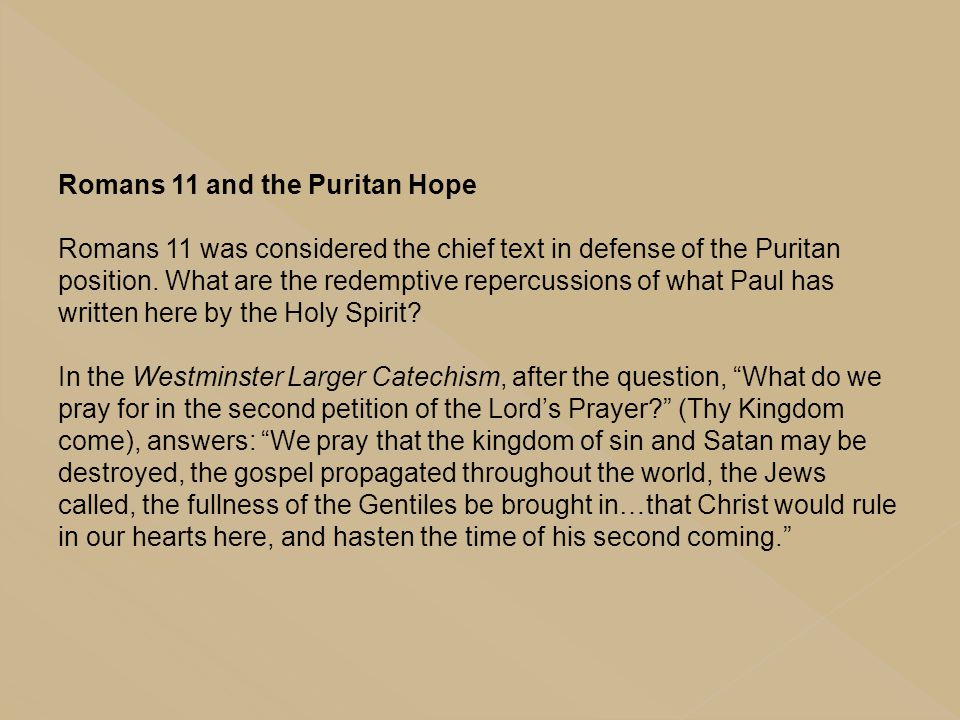 Romans 11 and the Puritan Hope