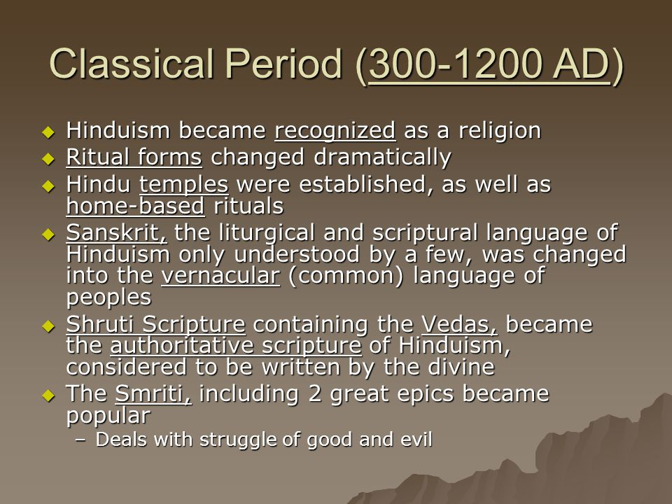 Classical Period (300-1200 AD)