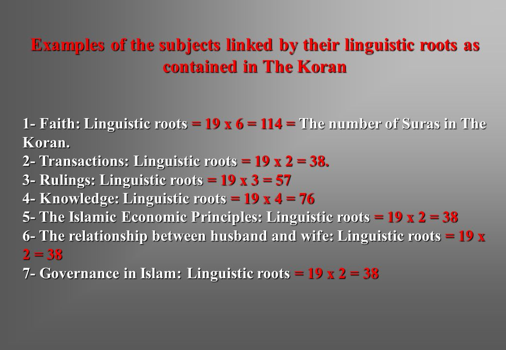 Examples of the subjects linked by their linguistic roots as contained in The Koran