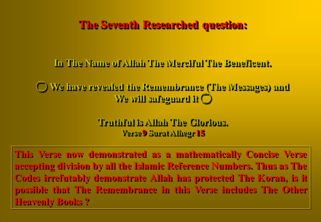 The Seventh Researched question: