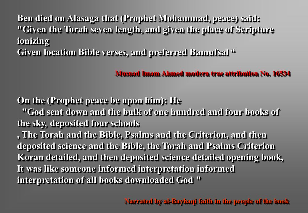 Ben died on Alasaga that (Prophet Mohammad, peace) said: Given the Torah seven length, and given the place of Scripture ionizing Given location Bible verses, and preferred Bamufsal