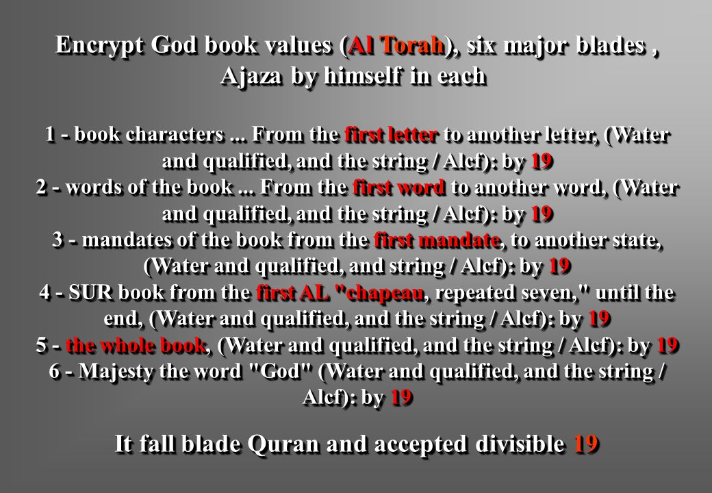 Encrypt God book values (Al Torah), six major blades, Ajaza by himself in each