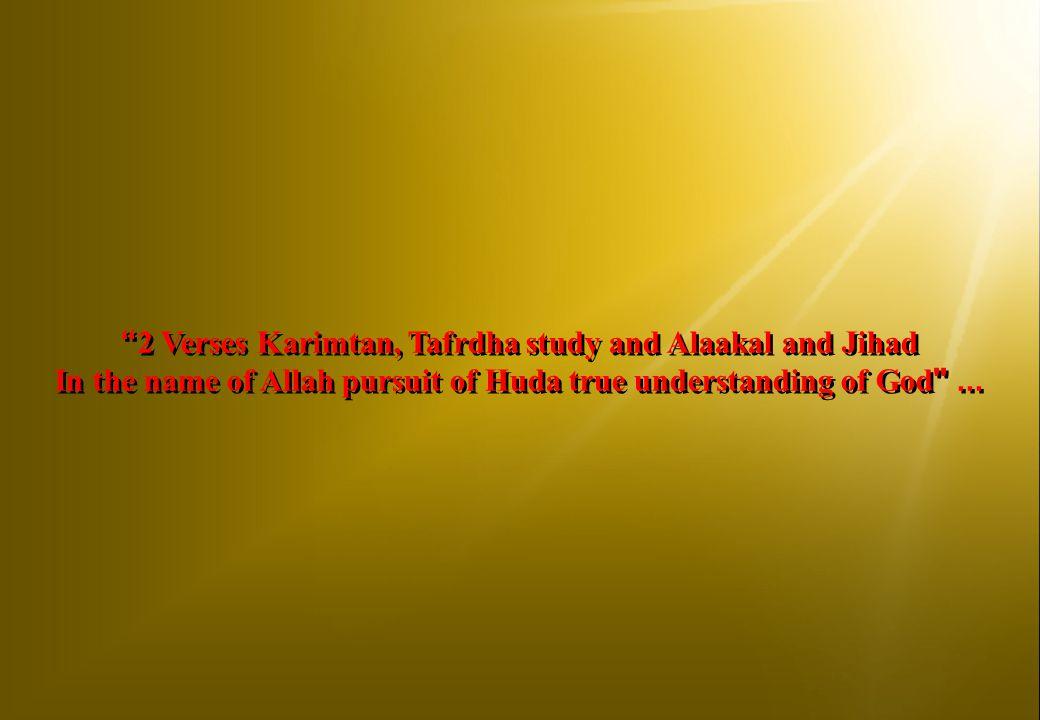 2 Verses Karimtan, Tafrdha study and Alaakal and Jihad In the name of Allah pursuit of Huda true understanding of God ...