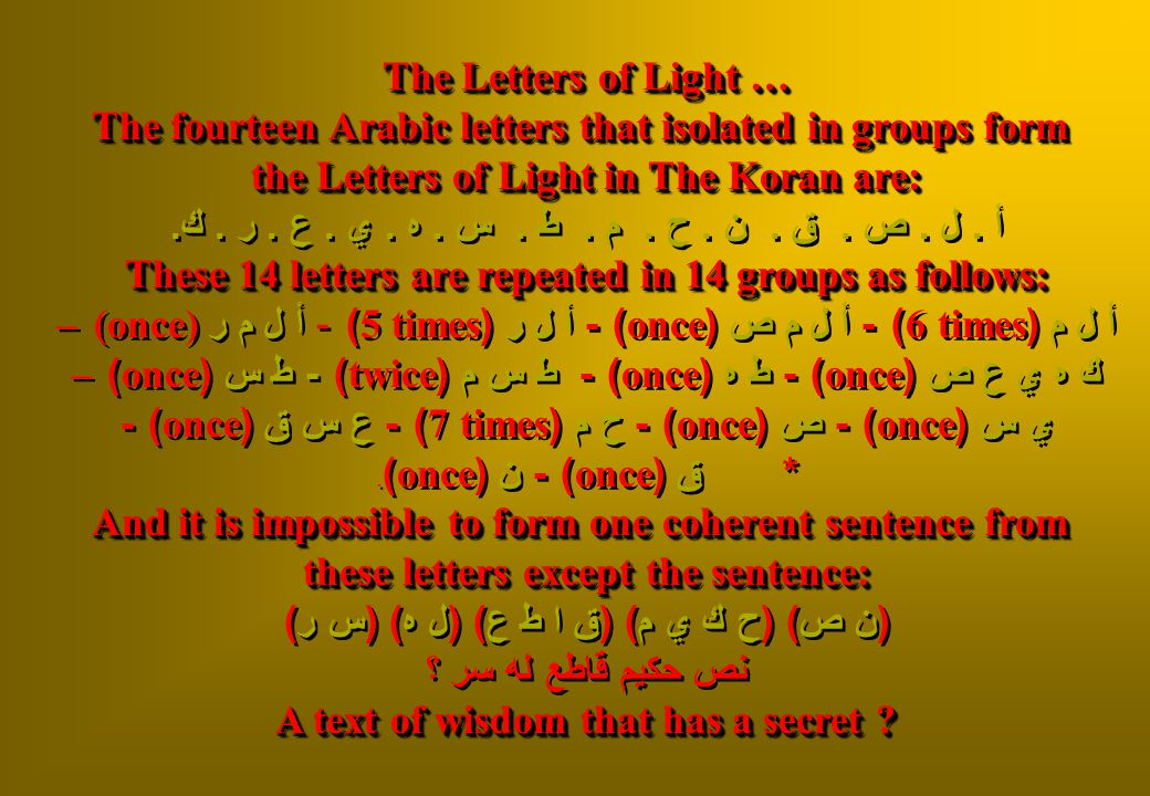 The fourteen Arabic letters that isolated in groups form