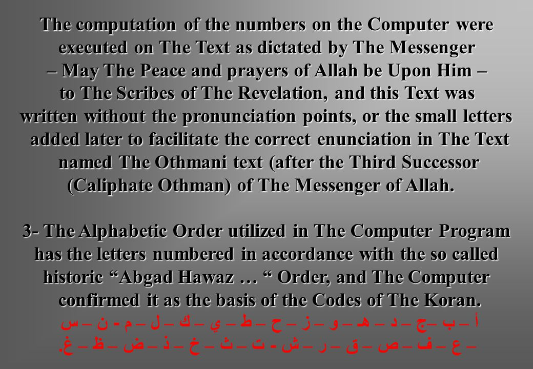The computation of the numbers on the Computer were