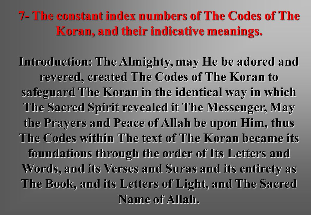 7- The constant index numbers of The Codes of The Koran, and their indicative meanings.