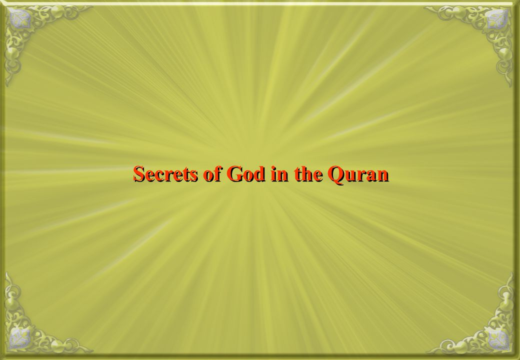 Secrets of God in the Quran
