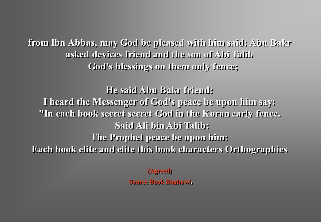 (Agreed) Source Book Baghawi.