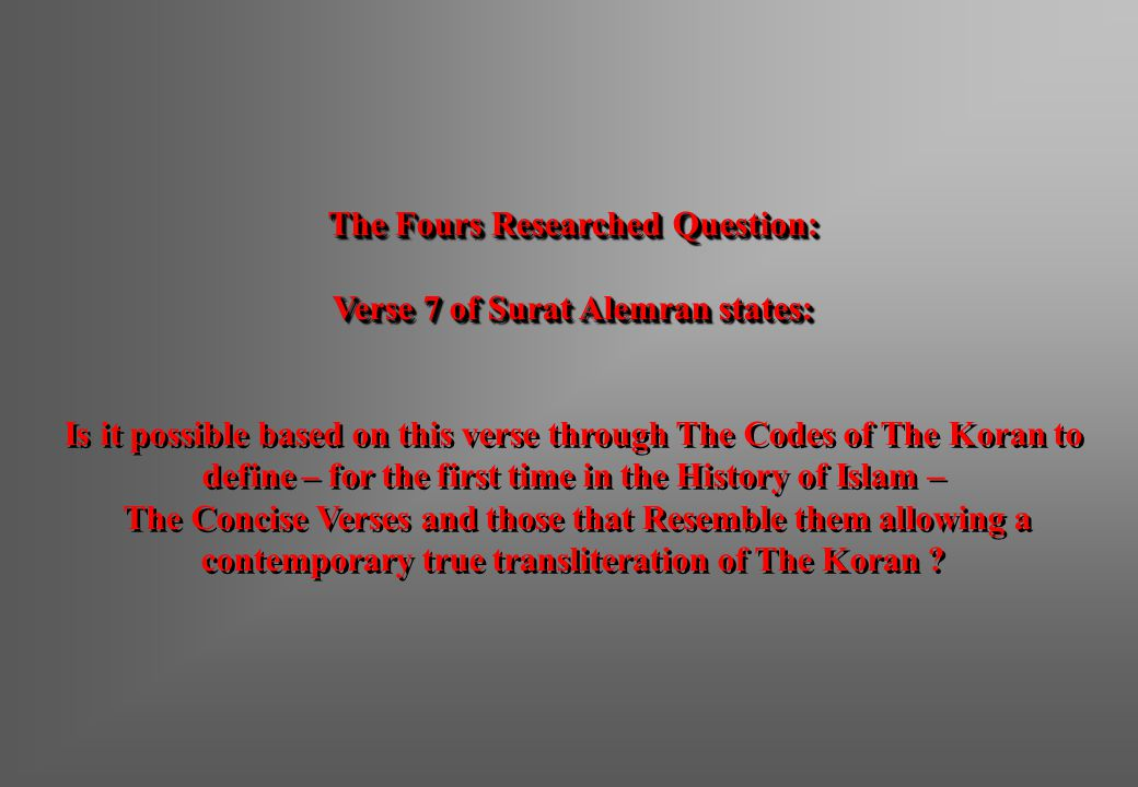 The Fours Researched Question: Verse 7 of Surat Alemran states: