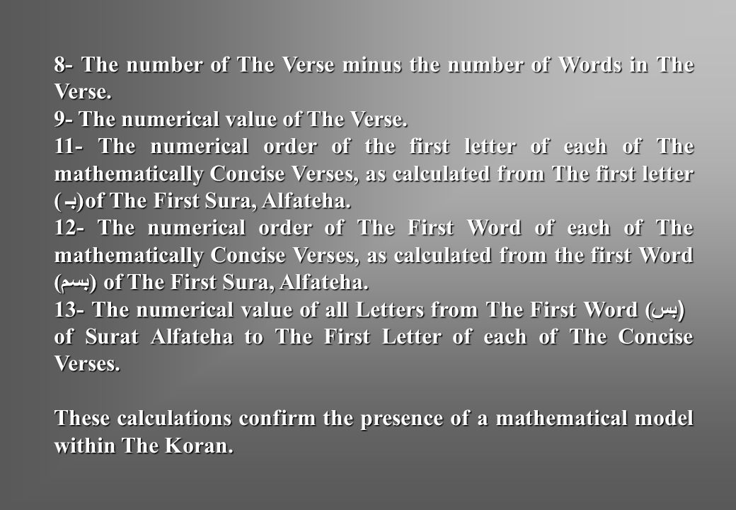8- The number of The Verse minus the number of Words in The Verse.