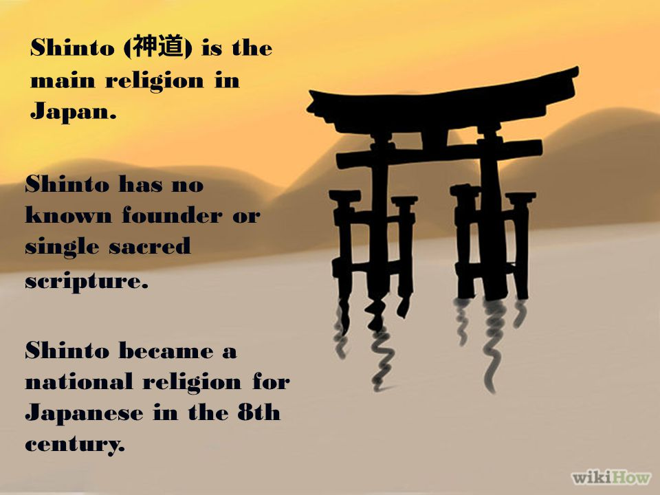 Shinto (神道) is the main religion in Japan.