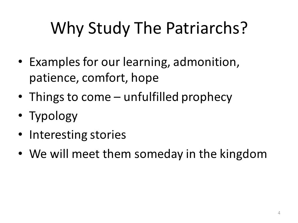 Why Study The Patriarchs